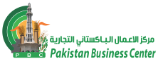 Pakistani in Kuwait   Pakistan Business Center Kuwait