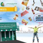 Pakistan Business Center Kuwait