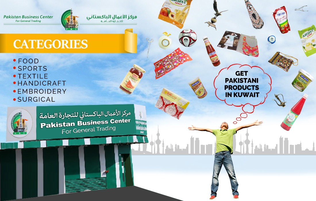 Pakistan Business Center Kuwait