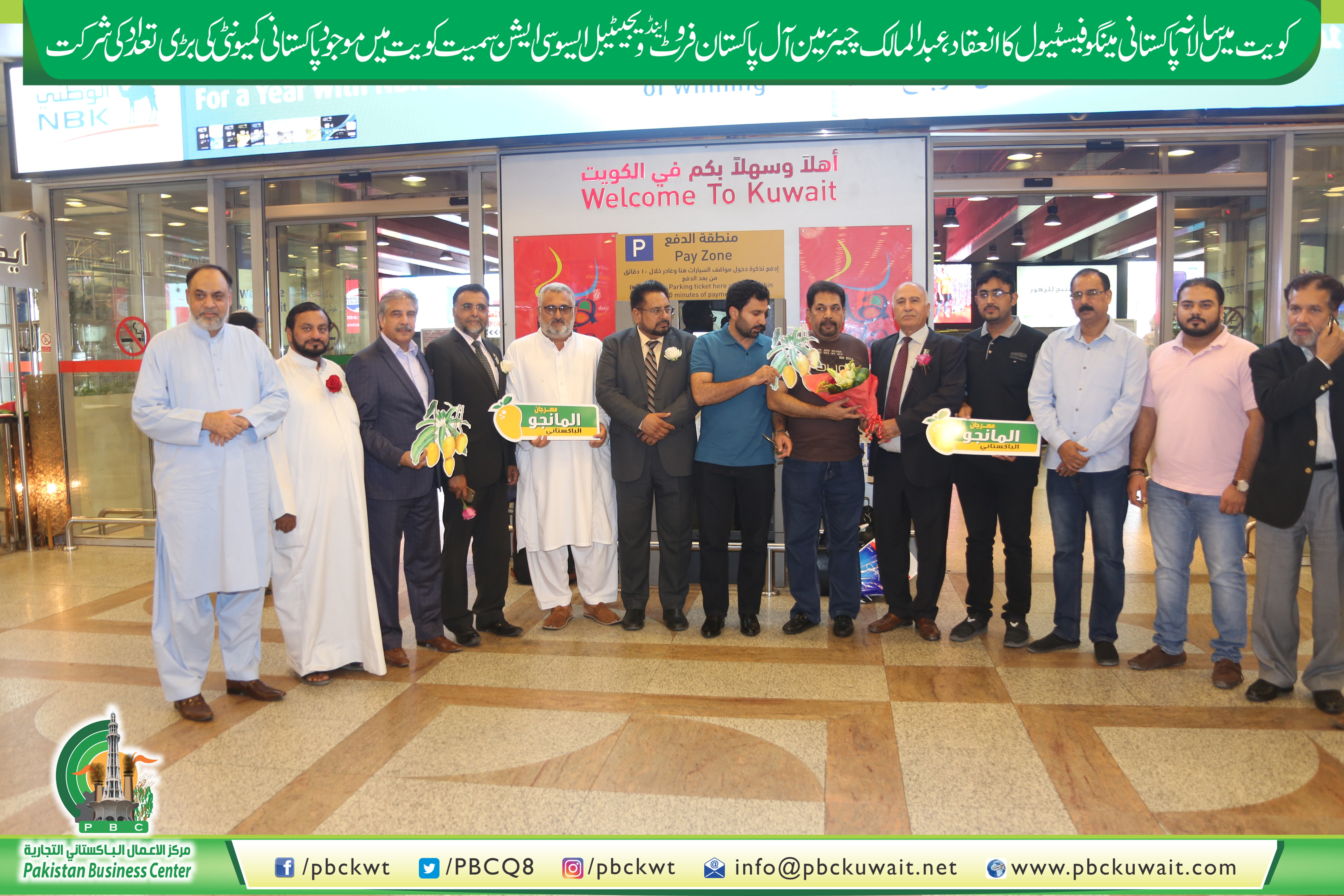 Warmly welcome for the delegation of Pakistan Fruit and Vegetable at Kuwait Airport.