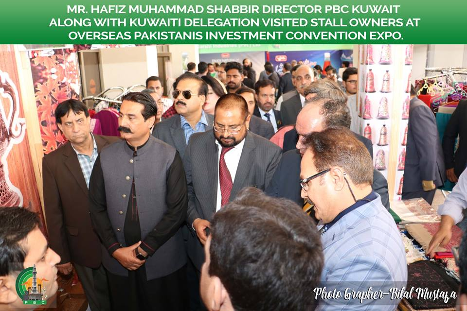 OVERSEAS Pakistanis Investment Convention