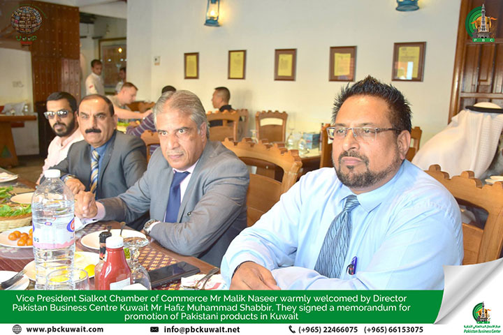 Vice President Sialkot Chamber of Commerce Mr Malik Naseer's Kuwait Visit
