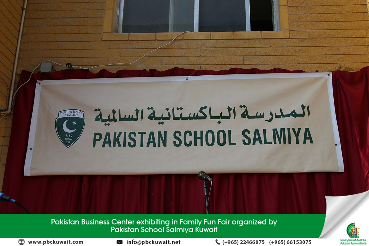 Pakistan Business Center exhibiting at Family Fun Fair organized by Pakistan School Salmiya Kuwait.
